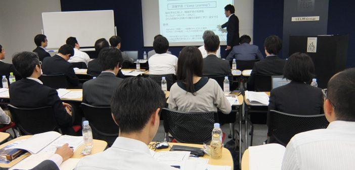 【テクノロジーHRパーソン スタートアップ講座】第1講座:HRテクノロジー概論