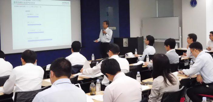 【テクノロジーHRパーソン スタートアップ講座】第3講座:HRテクノロジー活用の実例