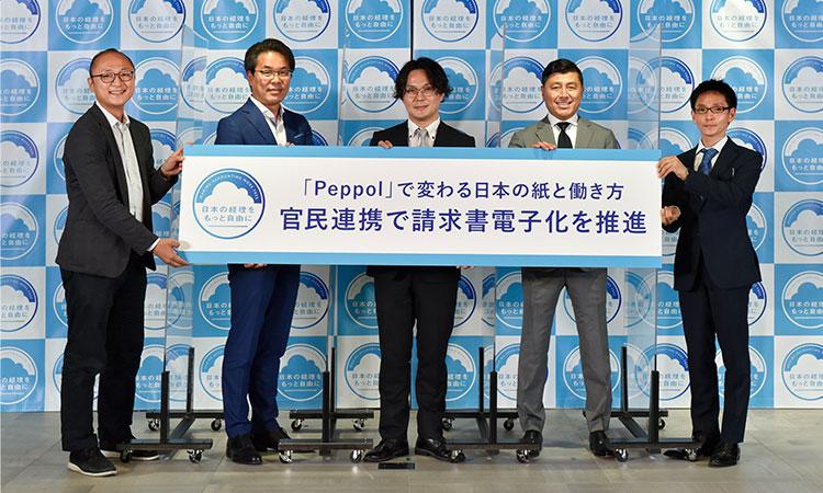 「電子インボイス」と「Peppol(ペポル)」によるDXが、日本の経理を自由にするのか?
