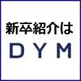 �������DYM