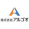 株式会社アルゴオ