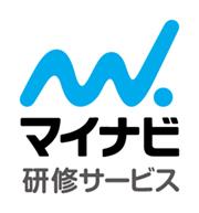 株式会社マイナビ(教育研修事業部)