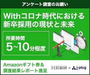 HR�����~i-plug��������