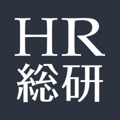 【共同調査も随時受付中】人事の専門調査機関「HR総研」サイトがOPEN!