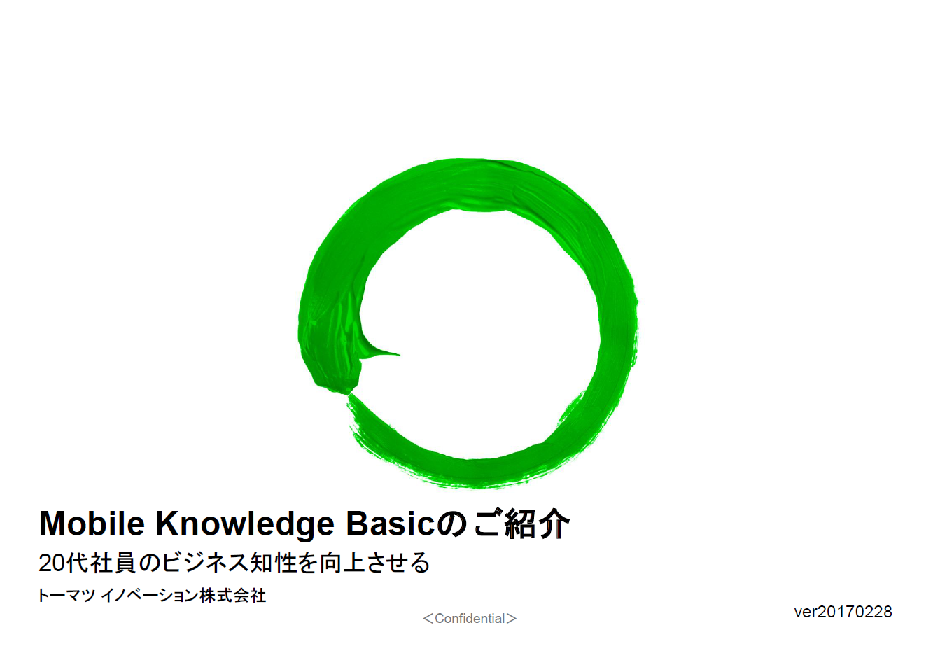 Mobile Knowledge Basic