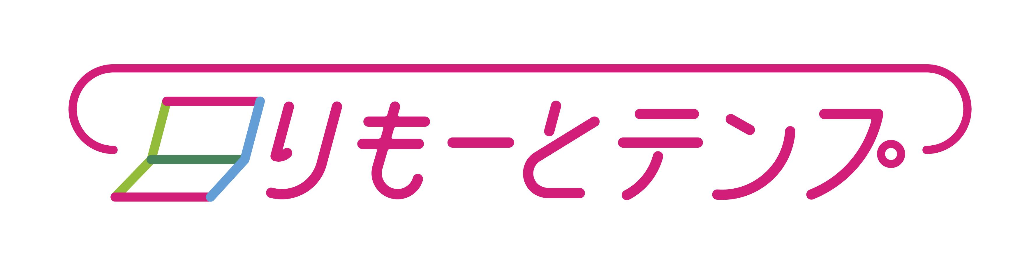 株式 パーソル 会社 テンプスタッフ