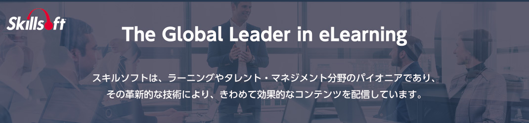 The Global Leader in eLearning