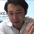 本田 英貴 氏