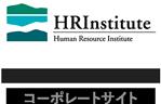 HRインスティテュート コーポレートサイト